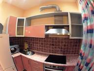 Сдается посуточно 2-комнатная квартира в Перми. 62 м кв. комсомольский проспект, 64