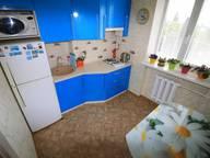 Сдается посуточно 1-комнатная квартира в Ялте. 31 м кв. Крым,ул. Кирова, 25