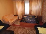 Сдается посуточно 1-комнатная квартира в Дзержинске. 45 м кв. Матросова, 34