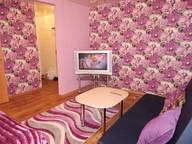 Сдается посуточно 1-комнатная квартира в Дзержинске. 40 м кв. Чкалова, 53а