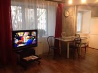 Сдается посуточно 2-комнатная квартира в Кызыле. 44 м кв. ул.Гагарина 6