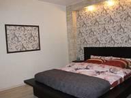 Сдается посуточно 1-комнатная квартира в Пскове. 35 м кв. Владимирская 7А