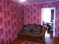Сдается посуточно 2-комнатная квартира в Тулуне. 40 м кв. ул. Ленина 18