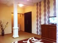 Сдается посуточно 2-комнатная квартира в Харькове. 50 м кв. улица Чичибабина, 9