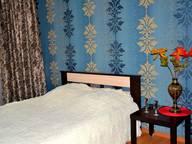 Сдается посуточно 1-комнатная квартира в Твери. 49 м кв. Ул.Виноградова 9