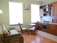 Сдается посуточно 3-комнатная квартира в Москве. 58 м кв. переулок Малый Каковинский, 2-6