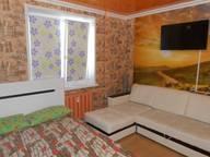Сдается посуточно 1-комнатная квартира в Нижнекамске. 40 м кв. проспект Мира, 95А