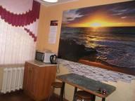 Сдается посуточно 2-комнатная квартира в Нижнекамске. 48 м кв. ул. Баки Урманче, 33