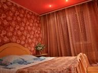 Сдается посуточно 2-комнатная квартира в Челябинске. 60 м кв. Вострецова, 3