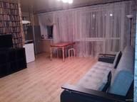 Сдается посуточно 3-комнатная квартира в Рыбинске. 60 м кв. Герцена 97