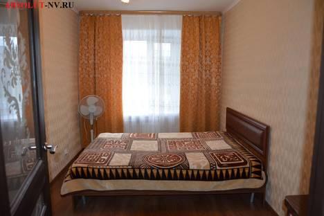 Сдается 2-комнатная квартира посуточно в Нижневартовске, ул. Интернациональная, 20.