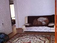Сдается посуточно 2-комнатная квартира в Иркутске. 42 м кв. ул. Иосифа Уткина, 17