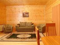 Сдается посуточно 2-комнатная квартира в Зеленой поляне. 0 м кв. пос.Зеленая Поляна, ул .Солнечная, 32