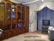 Сдается посуточно 3-комнатная квартира в Дивееве. 60 м кв. ул. Комсомольская, 9