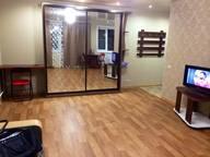 Сдается посуточно 1-комнатная квартира в Кирове. 39 м кв. ул. Азина, 80