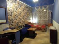 Сдается посуточно комната в Челябинске. 18 м кв. ул. Дзержинского, 3