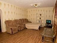 Сдается посуточно 3-комнатная квартира в Новосибирске. 86 м кв. ул. 1905 года, 21