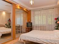 Сдается посуточно 1-комнатная квартира в Новосибирске. 45 м кв. ул. Гоголя, 17