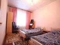 Сдается посуточно 2-комнатная квартира в Кировске. 0 м кв. ул. Олимпийская, д. 71