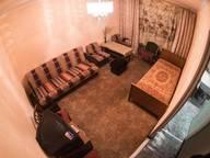 Сдается посуточно 3-комнатная квартира в Кировске. 0 м кв. Кирова, 45