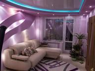 Сдается посуточно 2-комнатная квартира в Кировске. 0 м кв. 50 лет Октября д. 29