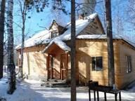 Сдается посуточно коттедж в Байкальске. 160 м кв. ул. Снежная (Утулик), 2