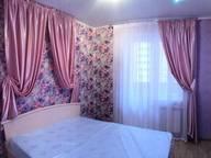 Сдается посуточно 2-комнатная квартира в Ульяновске. 55 м кв. Кирова 6 стр1