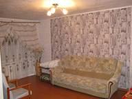 Сдается посуточно 1-комнатная квартира в Смоленске. 38 м кв. Твардовского 2