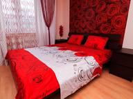 Сдается посуточно 1-комнатная квартира в Екатеринбурге. 54 м кв. Московская 77