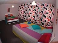 Сдается посуточно 2-комнатная квартира в Санкт-Петербурге. 0 м кв. Адмиралтейская набережная 6
