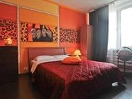 Сдается посуточно 2-комнатная квартира в Москве. 56 м кв. Новый Арбат, 16