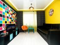 Сдается посуточно 1-комнатная квартира в Москве. 32 м кв. Волков пер., 5