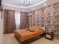 Сдается посуточно 1-комнатная квартира в Ростове-на-Дону. 42 м кв. ул. 1-я линия, 11