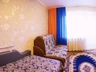 Сдается посуточно 1-комнатная квартира в Ярославле. 23 м кв. ул. Свердлва,45