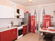Сдается посуточно 3-комнатная квартира в Уфе. 100 м кв. ул. Коммунистическая 92