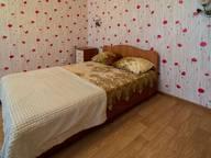 Сдается посуточно 2-комнатная квартира в Перми. 55 м кв. Комсомольский проспект, 36