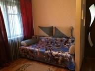Сдается посуточно 1-комнатная квартира в Рязани. 30 м кв. Весенняя, 9