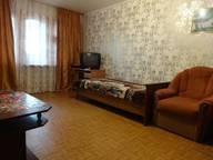 Сдается посуточно 2-комнатная квартира в Астрахани. 60 м кв. Куликова 36