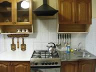 Сдается посуточно 3-комнатная квартира в Астрахани. 80 м кв. Чернышевского 7