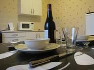 Сдается посуточно 1-комнатная квартира в Нижнем Новгороде. 38 м кв. проспект Гагарина, 4