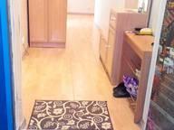 Сдается посуточно 3-комнатная квартира в Норильске. 68 м кв. Лууреатов д.51