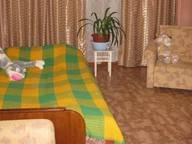 Сдается посуточно 2-комнатная квартира в Кировске. 0 м кв. Кондрикова улица, д. 4, корп. 70