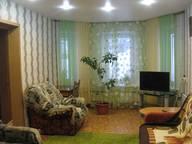 Сдается посуточно 2-комнатная квартира в Кировске. 0 м кв. улица Парковая д. 5