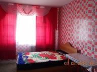 Сдается посуточно 1-комнатная квартира в Стерлитамаке. 0 м кв. ул. Караная Муратова, 10