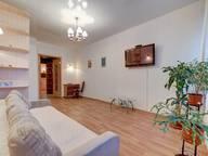 Сдается посуточно 2-комнатная квартира в Санкт-Петербурге. 70 м кв. Адмиралтейская наб., д.6