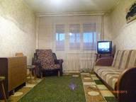 Сдается посуточно 2-комнатная квартира в Улан-Удэ. 48 м кв. жердева, 17