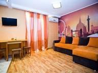 Сдается посуточно 2-комнатная квартира в Москве. 36 м кв. Грузинский пер., 10