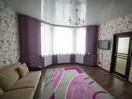 Сдается посуточно 3-комнатная квартира в Бобруйске. 70 м кв. ул.Чонгарская, 95