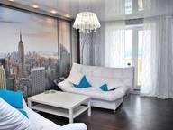 Сдается посуточно 1-комнатная квартира в Златоусте. 40 м кв. квартал Медик, 4А