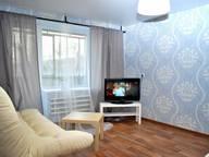 Сдается посуточно 1-комнатная квартира в Златоусте. 40 м кв. ул. Северная, 31